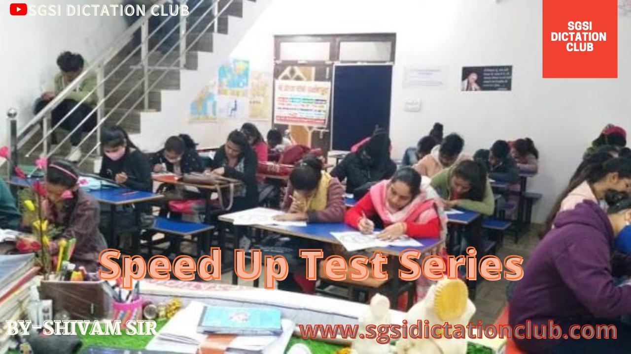 Speed Up test series