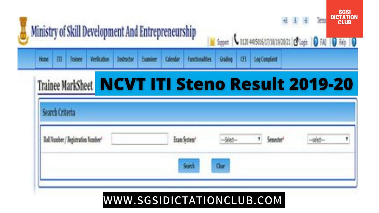 NCVT ITI Result 2021 Steno (Declared)